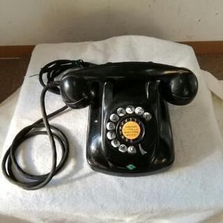 レトロな黒電話 4号A自動式