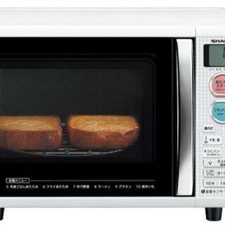 オーブンレンジRE-S5D 2016年製 トースト機能付