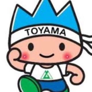 ⭐新•30代富山県✨友達の輪(オプチャ)