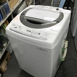 2014年式 TOSHIBA 全自動洗濯機 8kg
