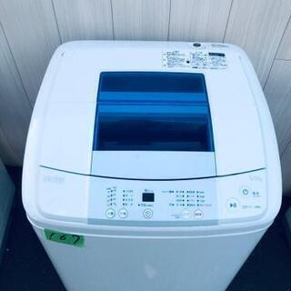 ☺️高年式☺️①167番 ハイアール✨全自動電気洗濯機✨J…