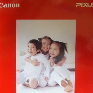 キャノン写真用紙 光沢 A4