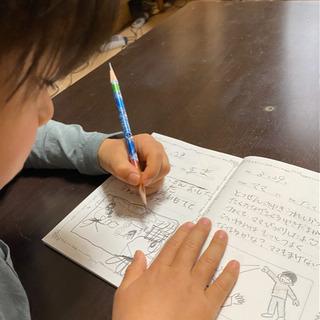 12冊(1年分)「親子の交換日記」アナログなコミュニケーションを...