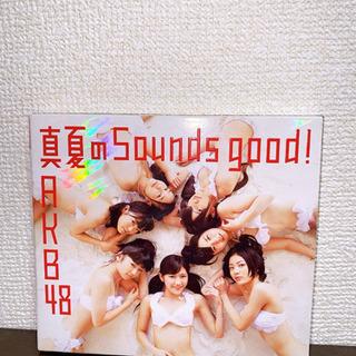 真夏のSounds good!!/CD/DVD