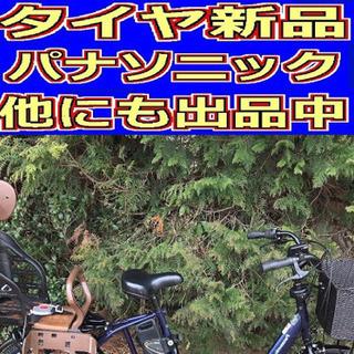 ✴️✴️タイヤ新品✳️✳️D01D電動自転車M72M☯️☯️パナ...