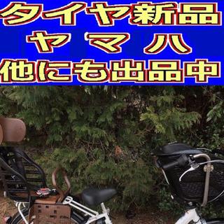 ✴️✴️タイヤ新品✳️✳️D01D電動自転車M68M☯️☯️ヤマ...