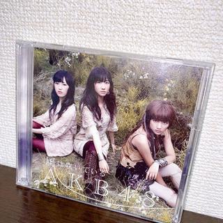 風は吹いている(TYPE B)/CD/DVD