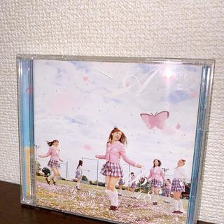 桜の木になろう(TYPE B)/CD/DVD