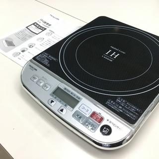 【美品】IH調理器 テスコム (送料無料)