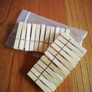 木製ピンチクリップ 約7.5cm 22個