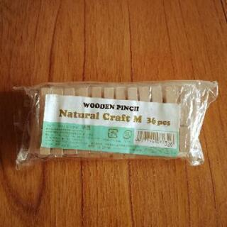 木製ピンチクリップ 約4.5cm 約30個