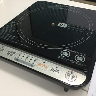 【美品】卓上IH調理器 YAMAZEN 管理番号2 (送料無料)