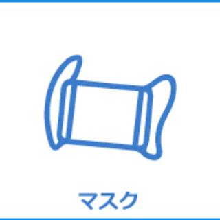 ハンドメイドマスク作りに・ダブルガーゼ