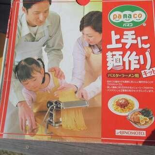 AJINOMOTO pamaco 上手に麺作り(パスタ・ラーメン)