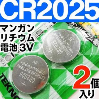 ボタン電池 2個セット✖️5セット CR2025 2P リチウム...