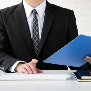 不動産売買・賃貸借契約書の確認アドバイスを致します |不動産 静...