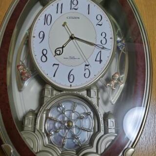 電波からくり時計美品と期間限定ボイル済冷凍伊勢海老1匹