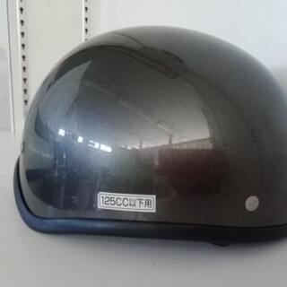 ヘルメット バイク125ccまで
