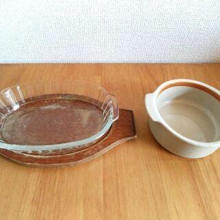耐熱グラタン皿 2個セット