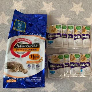 猫の餌 Medyfas メディファス キャットフード