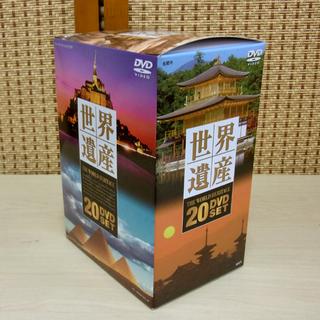 南12条店 ■世界遺産 20巻セット DVD BOX 日本・中国...