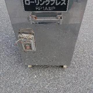 中古品 ローリングプレス(麺伸ばし機)お売りします。