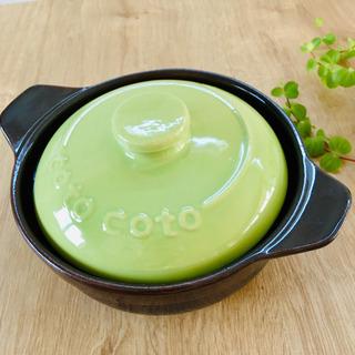 【お値下げ】【新品未使用】土鍋