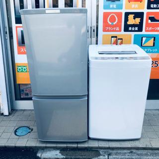 【千葉県配送・設置無料】冷蔵庫・洗濯機のセットが18,000円〜