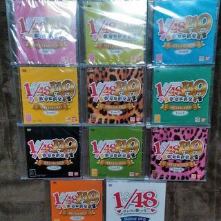 AKB1/48 AKB1/149 DVD