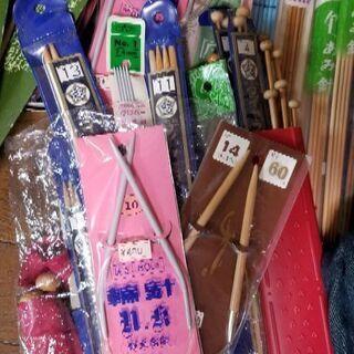 編み物 棒針 輪針