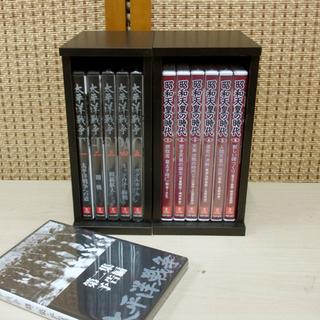 南12条店 DVD 昭和天皇の時代 全6巻 / 太平洋戦争1~5...