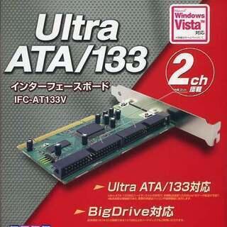 ULTRA ATA/133