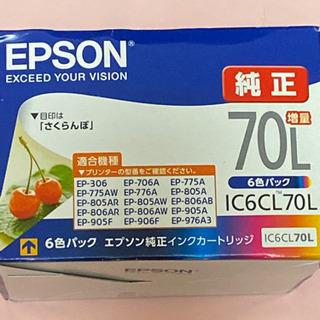 未使用 EPSONインク