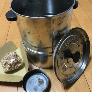【受渡し終了】燻製器(スモーカー)第2段!興味のある方いかがですか?