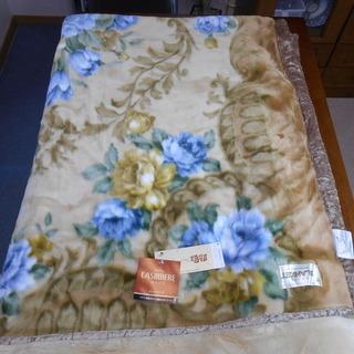 【取引き終了しました】新しい毛布欲しかった! シングル毛布 (新...