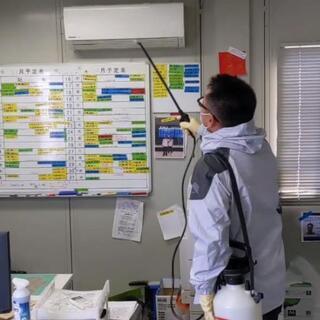 コロナ対策 定期除菌作業