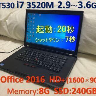 Lenovo T530 i7 2.9~3.6GHz SSD:24...