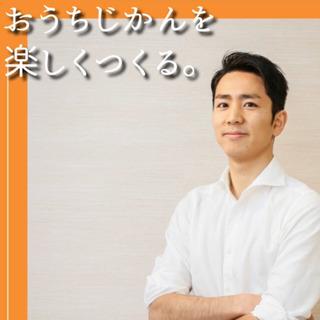 【おうちじかんを楽しくつくる!】オンラインの料理教室はじめました☆ - 福岡市