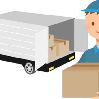 【未経験歓迎】個人宅への荷物の配達!