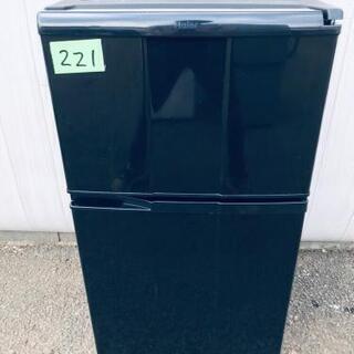 221番 ハイアール✨冷凍冷蔵庫✨JR-N100C‼️