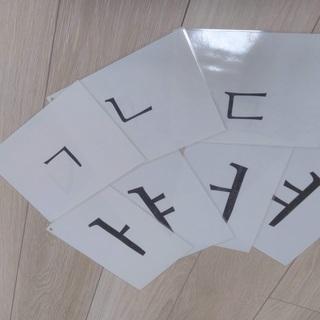マンツーマン韓国語教室オンラインレッスン募集中