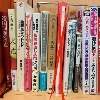 1冊目:200円/冊 2冊目から100円/冊
