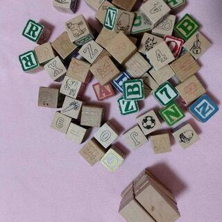 ブロック アルファベット 積み木 知育玩具