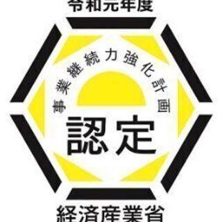 SDGsエアコン10円祭り♪
