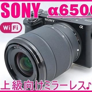SONY ソニー α6500 高性能&高機能!本格ミラーレス一眼レフ