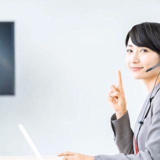 企業IT企業様内、コールセンターのアウトバウンド業務