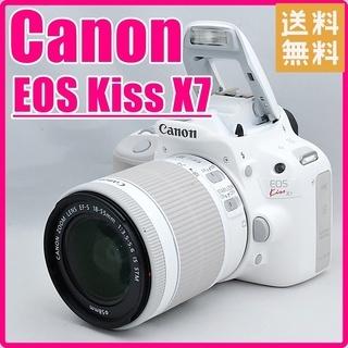 Canon Kiss X7 レンズセット♪ オシャレなホワイトボディ♪