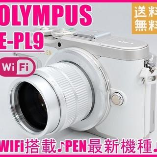 OLYMPUS オリンパス PEN E-PL9 極上美品♪ WI...