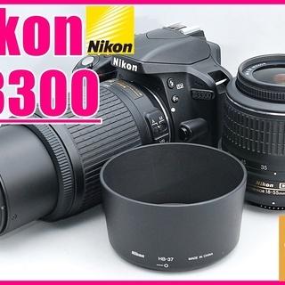 Nikon ニコン D3300 近距離~望遠までOKダブルレンズセット