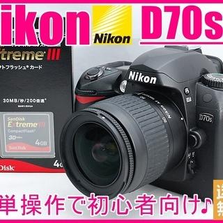 Nikon ニコン D70s NIKKOR 28-80mmレンズ...